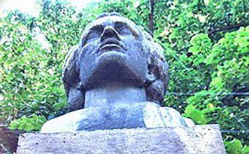 Statuie Eminescu Alei Giurgiu